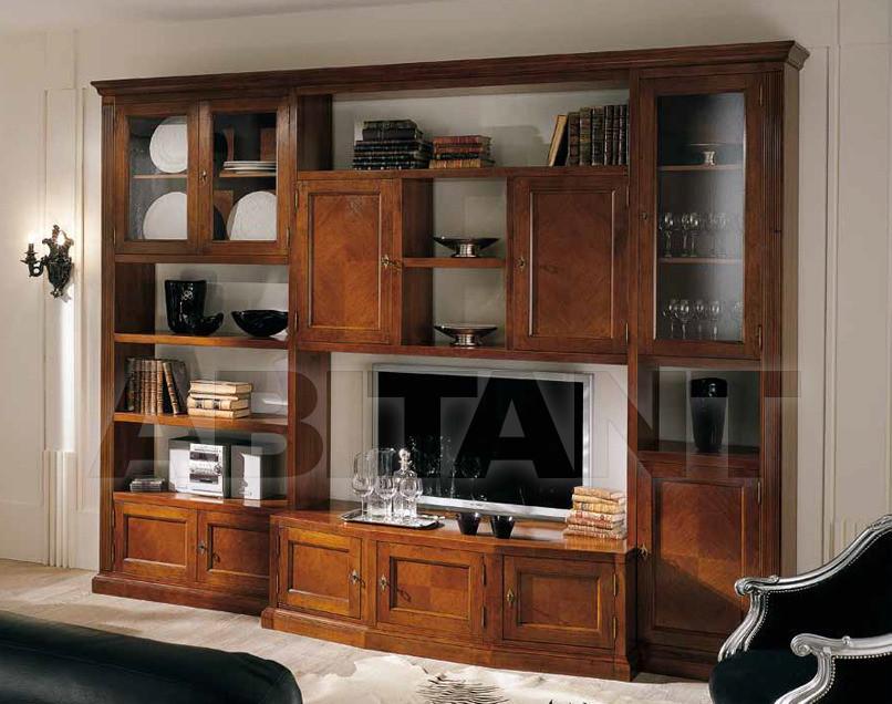 Купить Модульная система Bamar Le Collezioni Completo C01