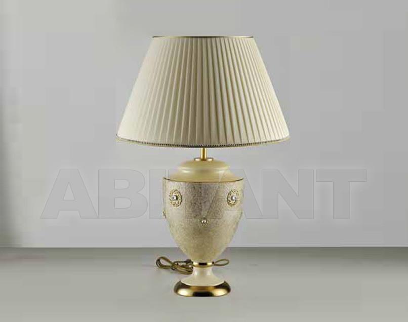 Купить Лампа настольная Sarri Boreal 74262G M51