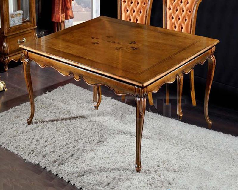 Купить Стол обеденный Berzoini Mobili Tintoretto B461/Q