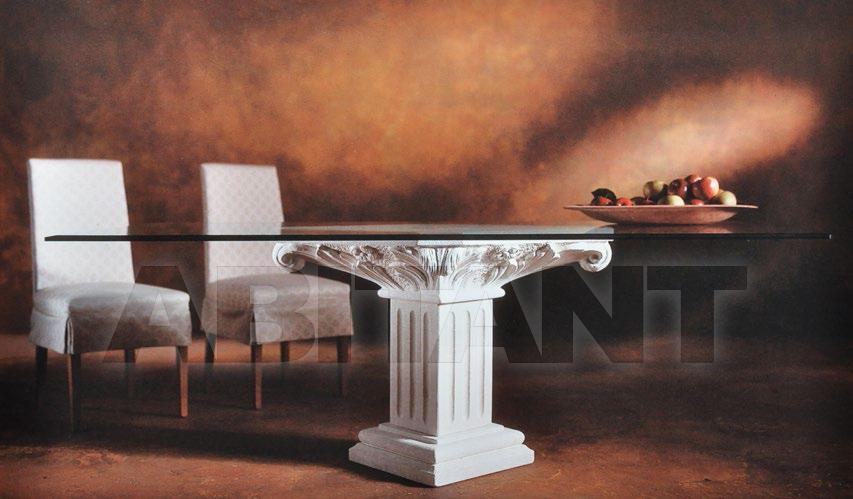 Купить Стол обеденный Correr LDM Italia 2015