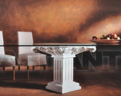 Стол обеденный Correr