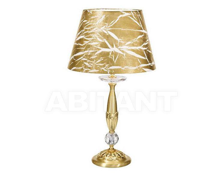 Купить Лампа настольная Zonca 45 Contract 3104799020AIT