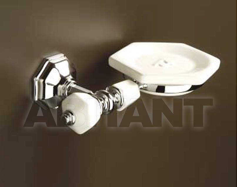 Купить Мыльница Tulli Zuccari Accessori 4502200