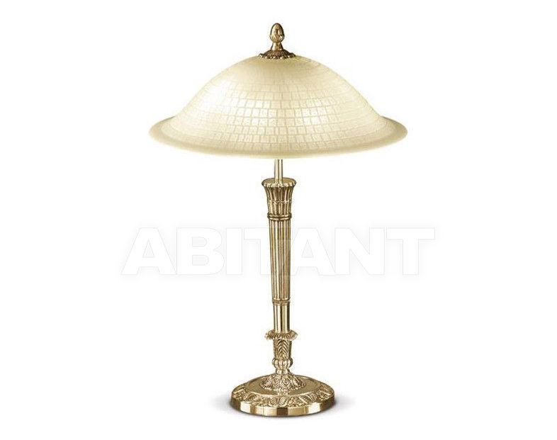 Купить Лампа настольная Zonca 45 Contract H10181