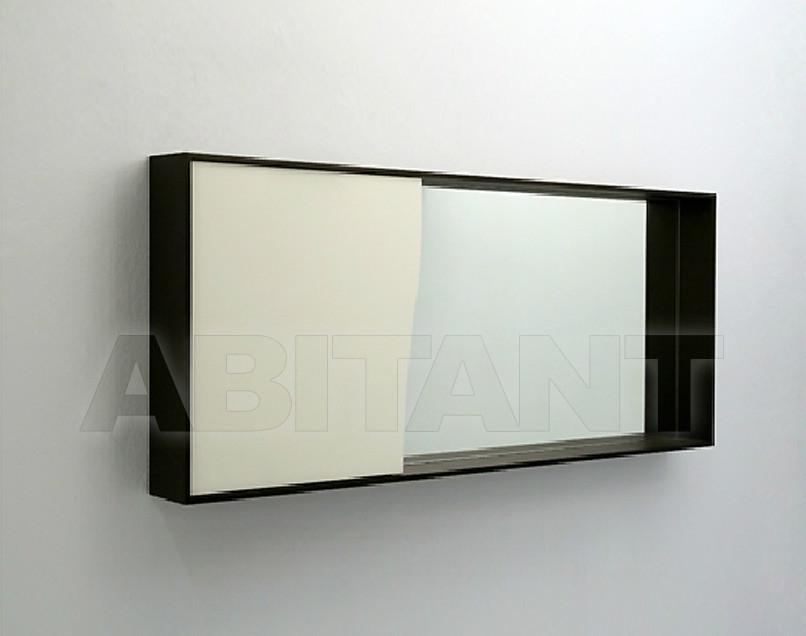 Купить Шкаф для ванной комнаты Tulli Zuccari Le Migliori Collezioni 86049