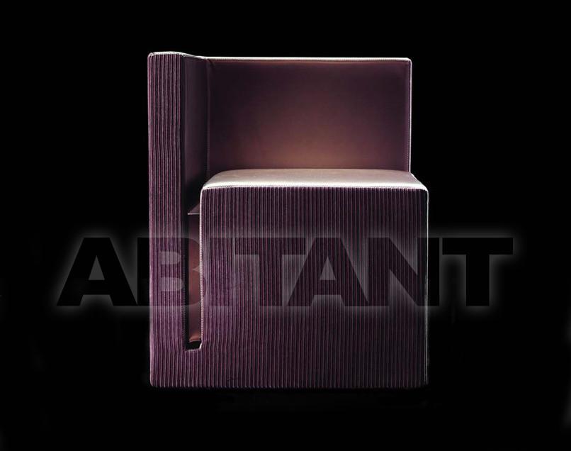 Купить Кресло Antidiva Modern THE EASY