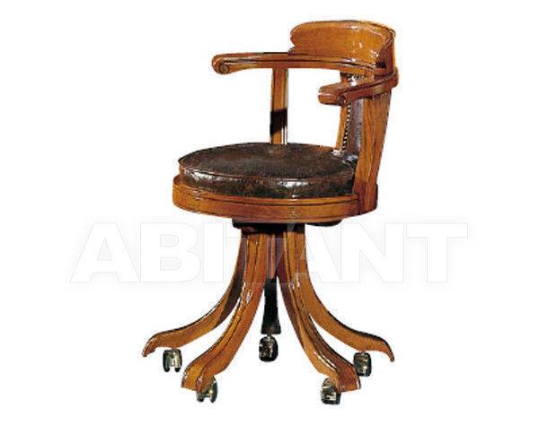 Купить Кресло Modenese Gastone Leondoro 7354