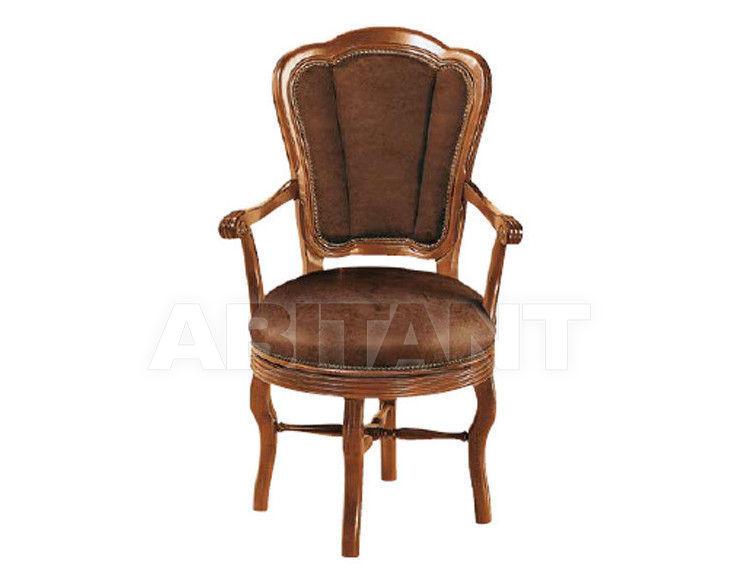 Купить Кресло Modenese Gastone Leondoro 7724