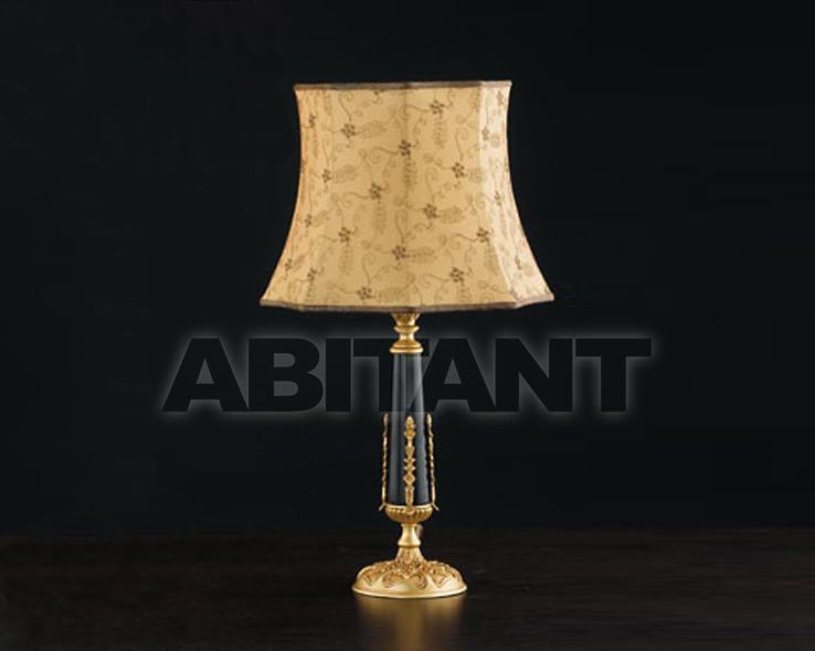 Купить Лампа настольная Artigiana Lampadari Classic SABRINA/LP
