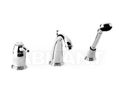 Купить Смеситель для ванны Jado Dream H2375AA