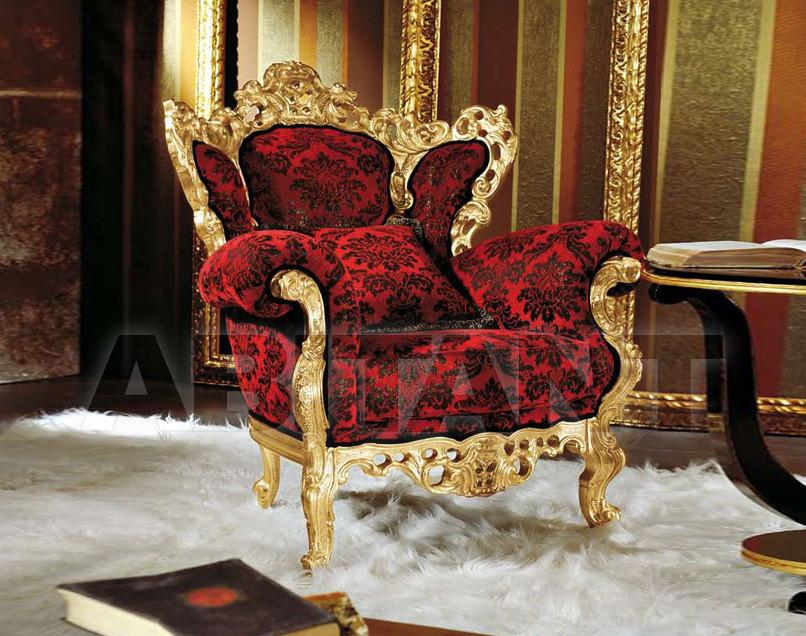 Купить Кресло Modenese Gastone Dogi 9234