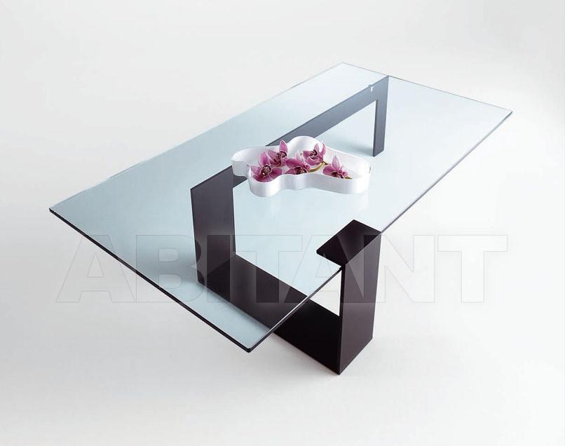 Купить Столик журнальный Tonelli Design Srl News Plinsky