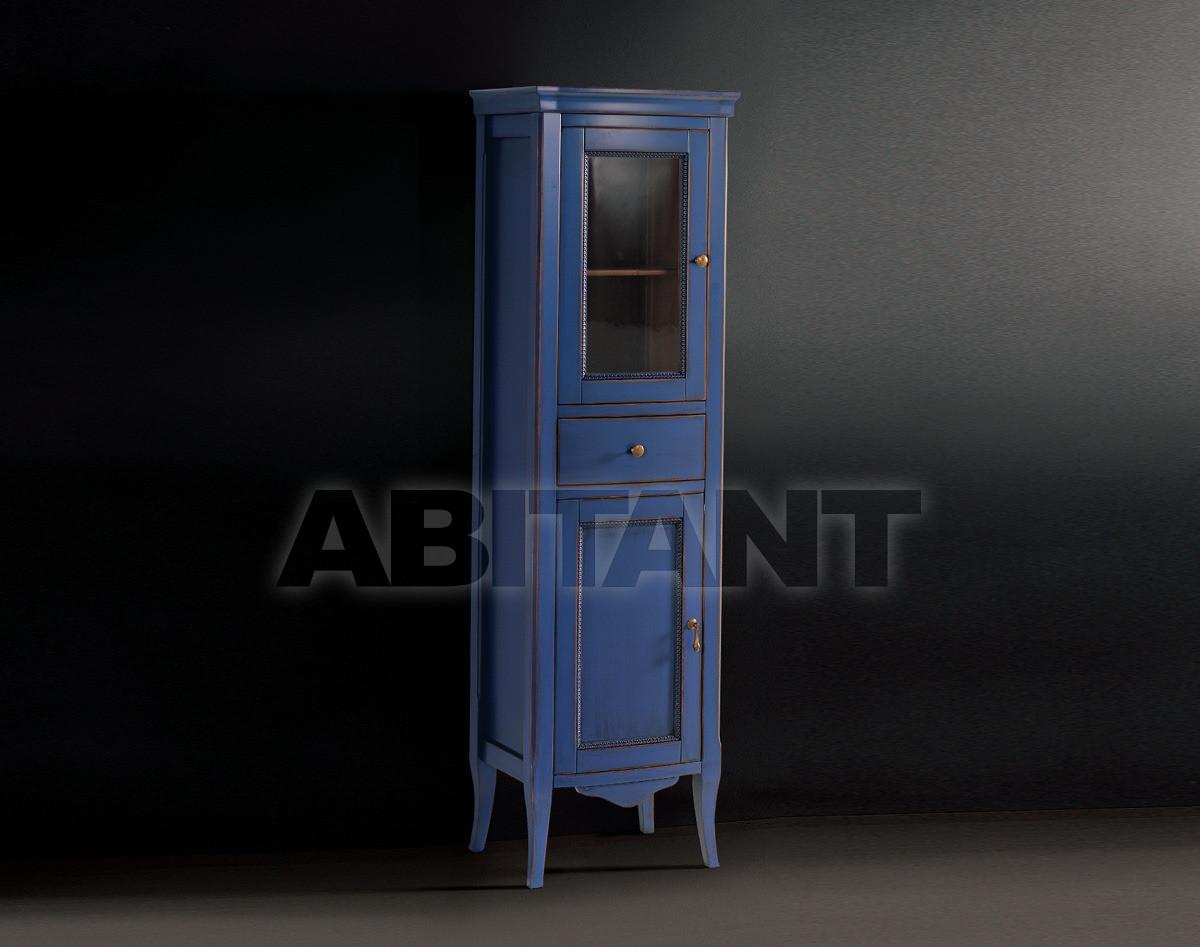 Купить Шкаф для ванной комнаты Il Tempo Del Classici VT 901