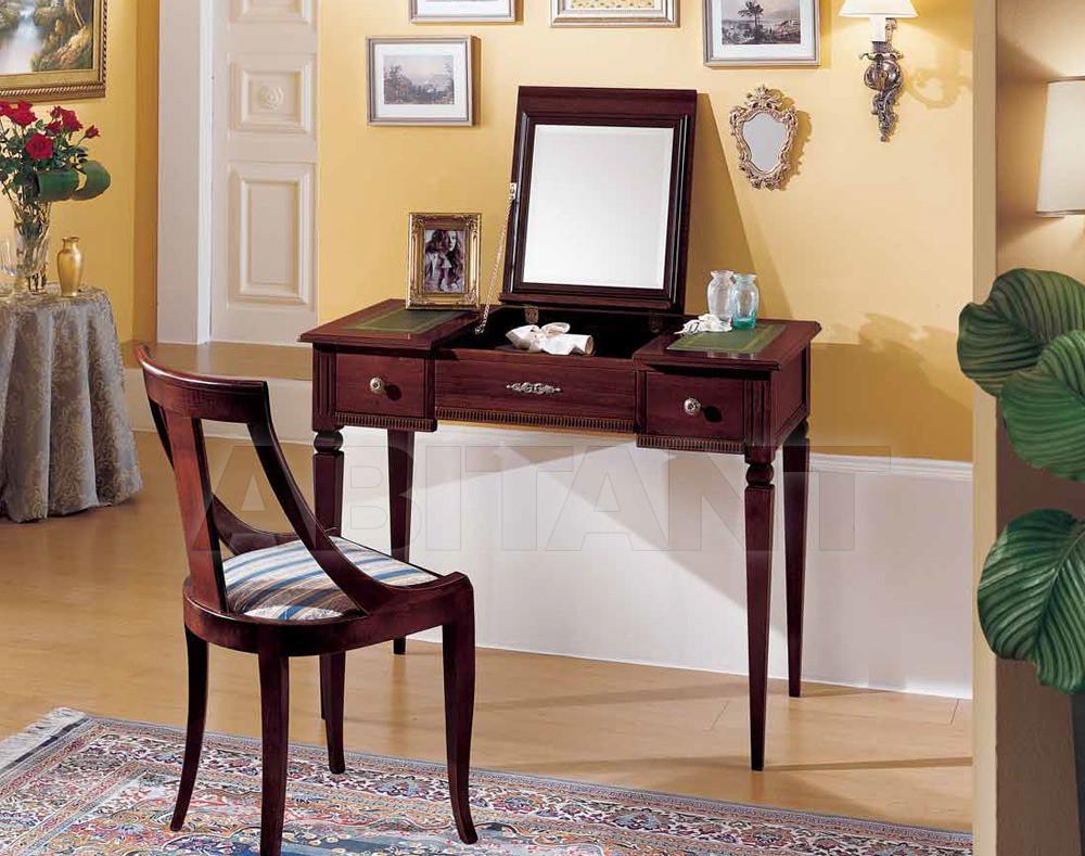 Купить Столик туалетный BMP di Balestrieri Giancarlo & C. snc Complementi C428