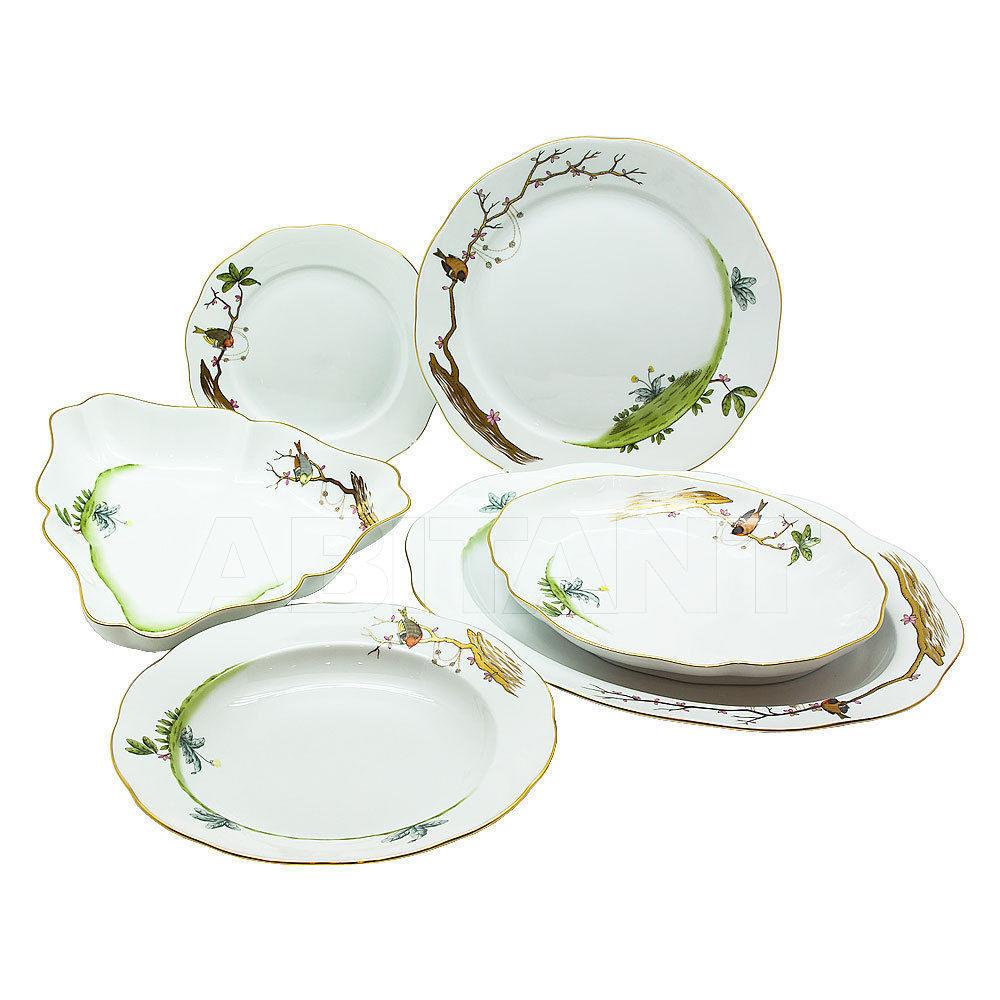 """Купить Сервиз столовый на 6 персон, 21 предмет, декор """"Сад грез"""" Herend Porcelain Manufactory Ltd."""