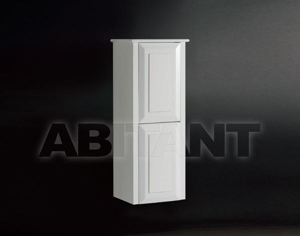 Купить Шкаф для ванной комнаты Il Tempo Del Contemporanei VT 822