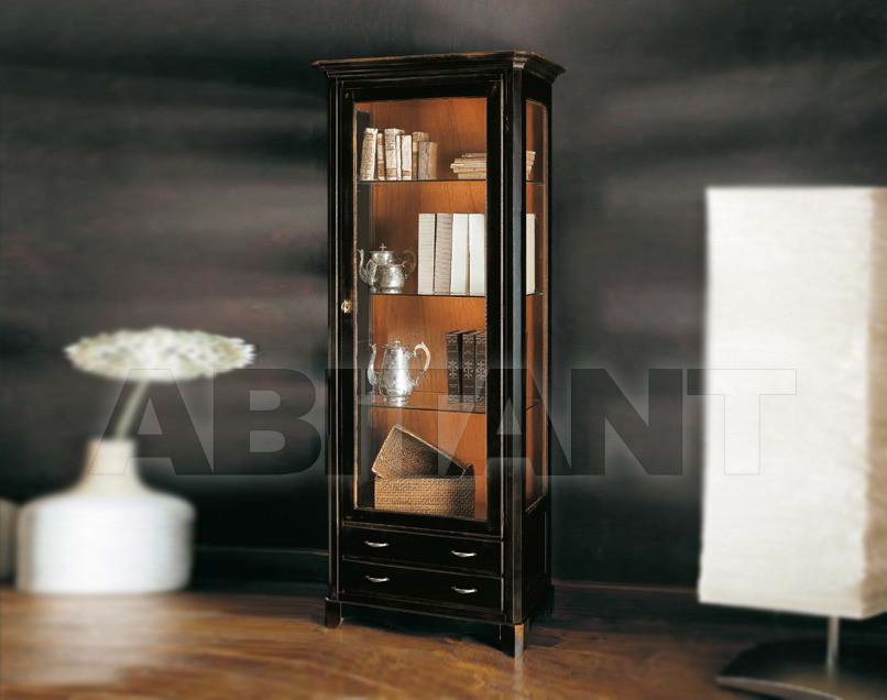 Купить Витрина Modenese Gastone Fenice 8539