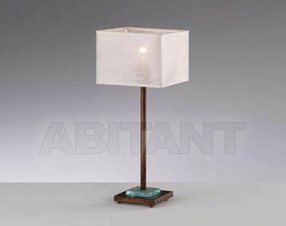 Купить Лампа настольная Laura Suardi srl Unipersonale  Lustrarte 051