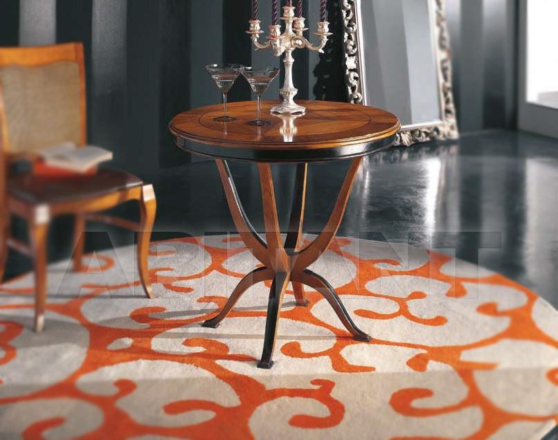 Купить Столик кофейный Modenese Gastone Fenice 8654