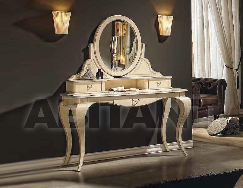 Купить Столик туалетный Valmaux Avance Fi/16