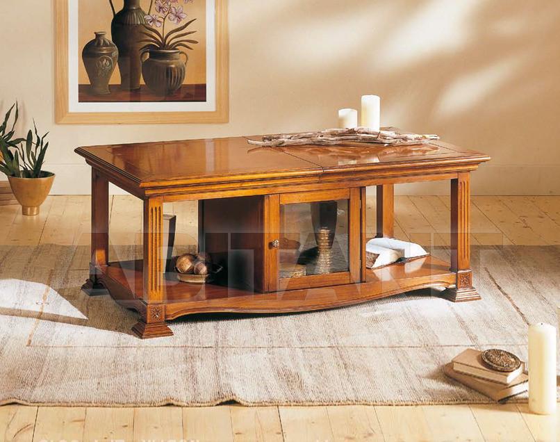 Купить Столик журнальный Modenese Gastone Fenice 8669