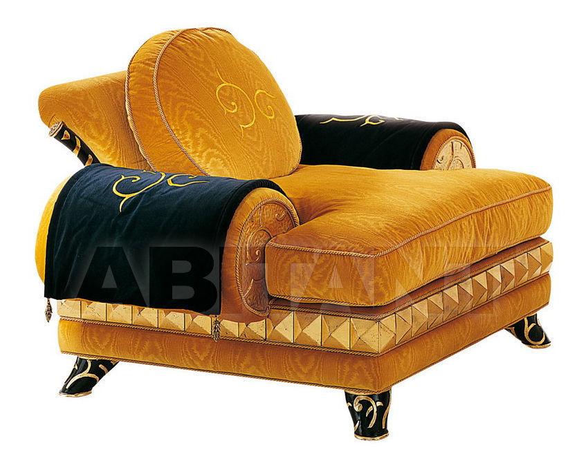 Купить Кресло  Colombostile s.p.a. Xxi Secolo Un Mondo Aperto/invito Al Viaggio 0231 PLA