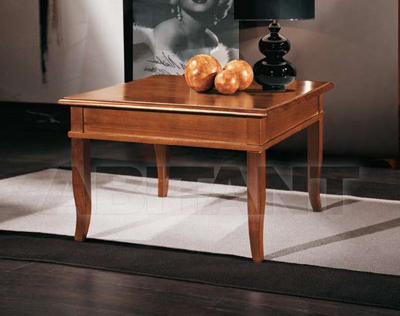 Купить Столик журнальный Modenese Gastone Fenice 8700