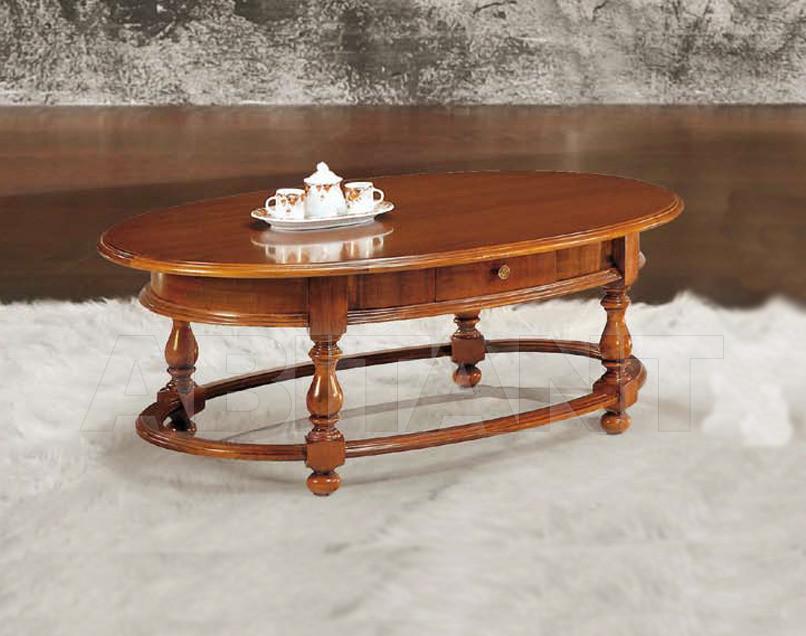 Купить Столик журнальный Modenese Gastone Fenice 8712