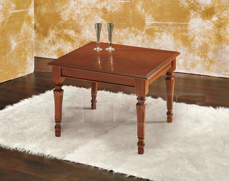 Купить Столик журнальный Modenese Gastone Fenice 8719