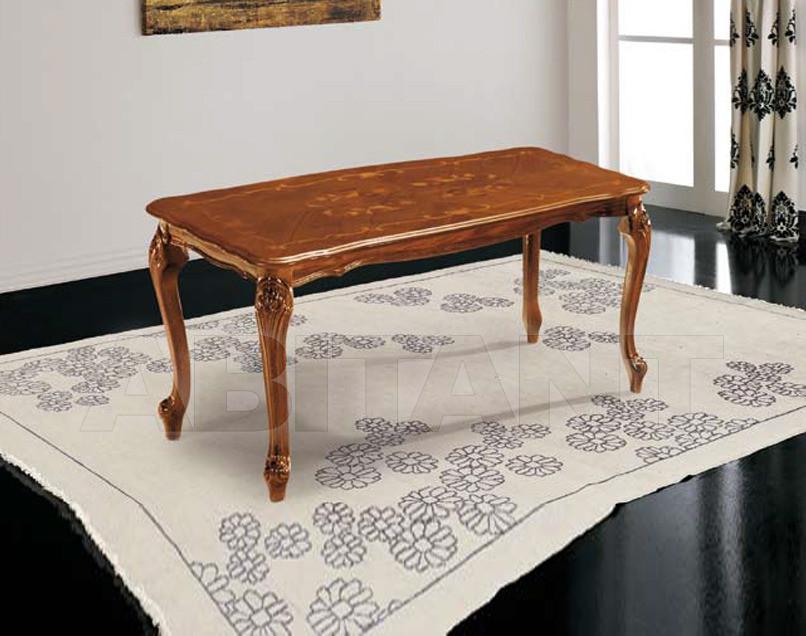Купить Столик журнальный Modenese Gastone Fenice 8778