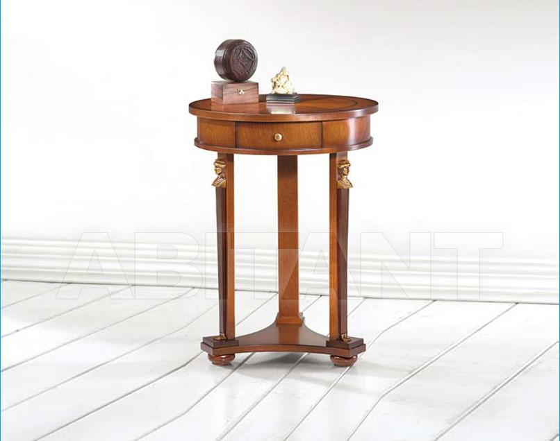 Купить Столик приставной Modenese Gastone Fenice 8873