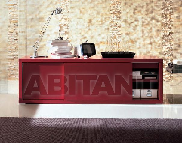 Купить Комод Tomasella Industria Mobili s.a.s. Atlante New Composizione 45