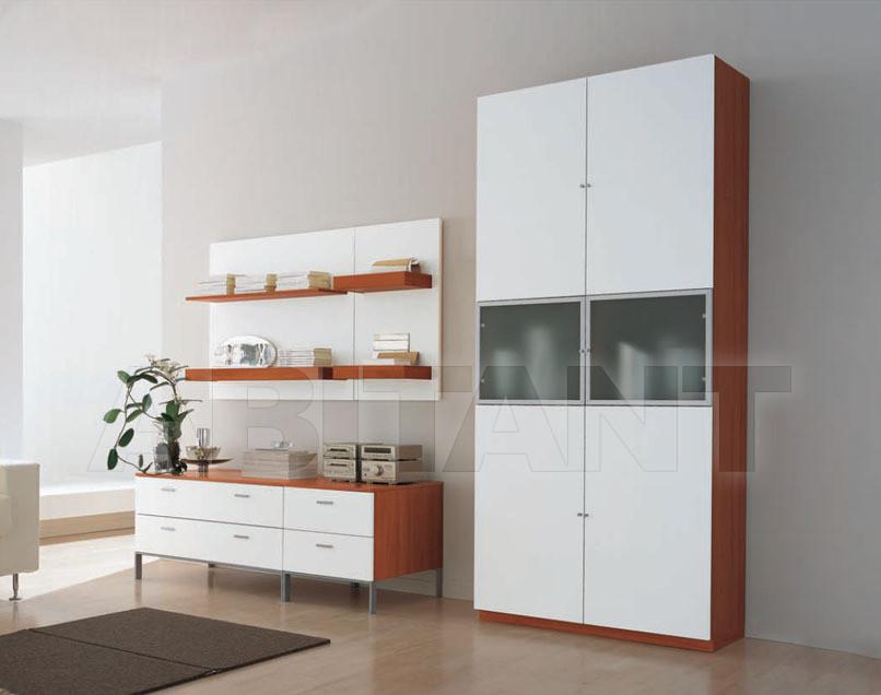 Купить Модульная система Tomasella Industria Mobili s.a.s. Atlante New Composizione 3