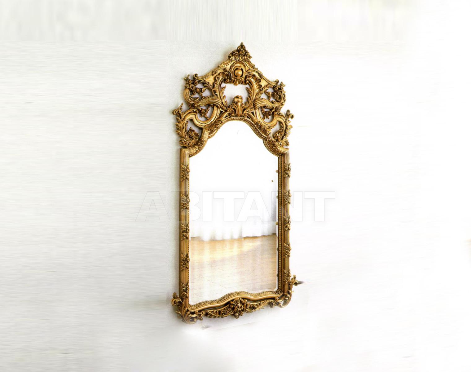 Купить Зеркало настенное Brogiato Classic 1516