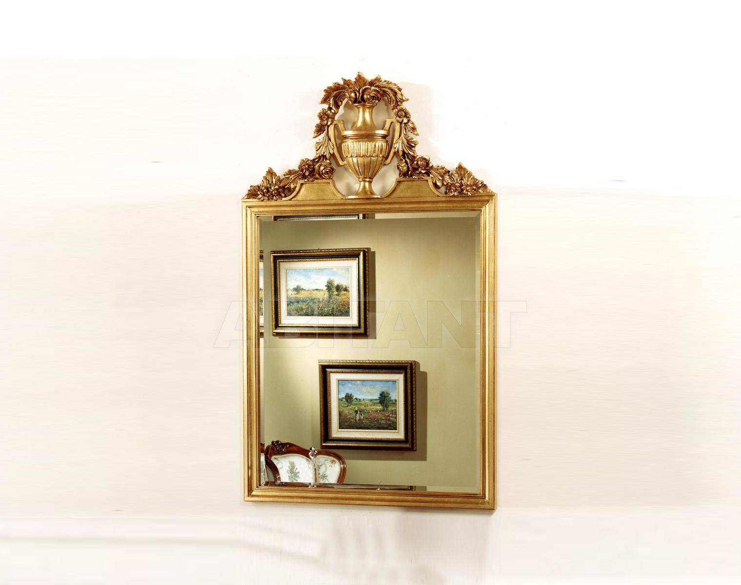 Купить Зеркало настенное Brogiato Classic 1519/G