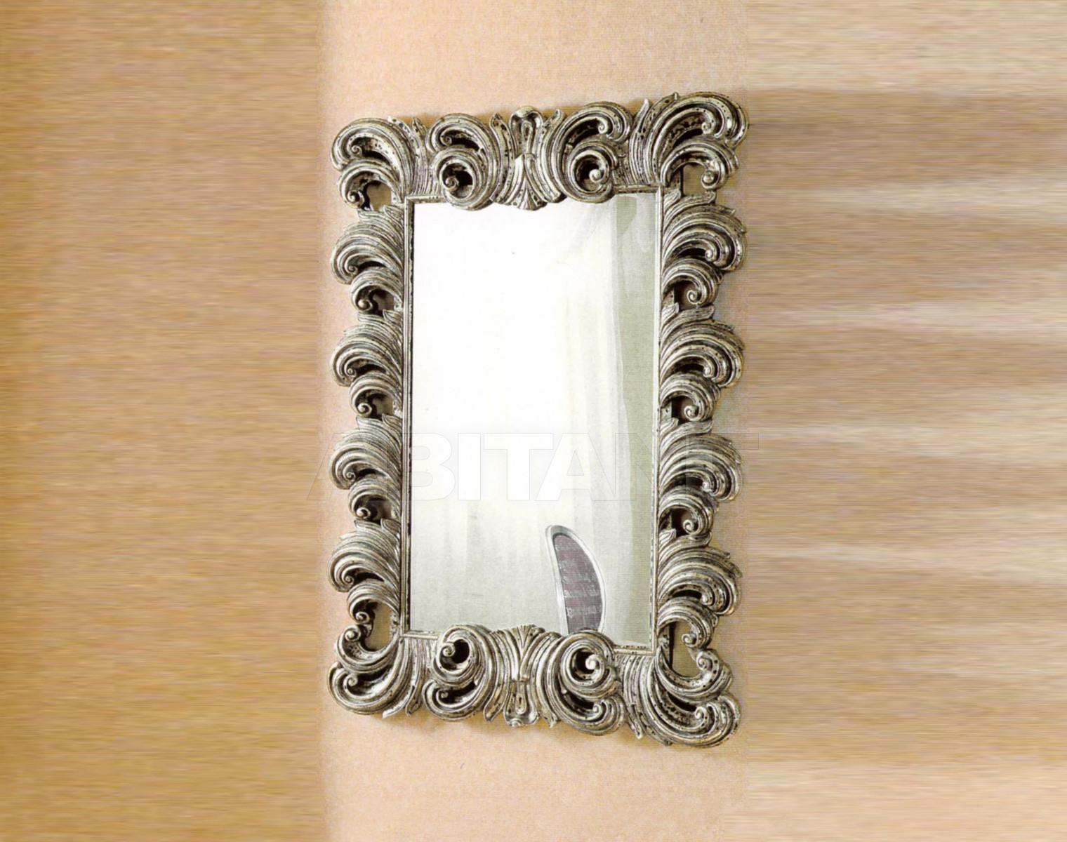 Купить Зеркало настенное Brogiato Classic 1554/S