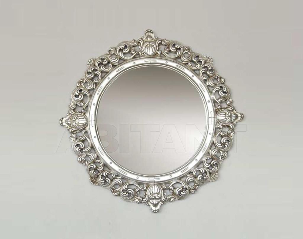 Купить Зеркало настенное Brogiato Classic 1773/S