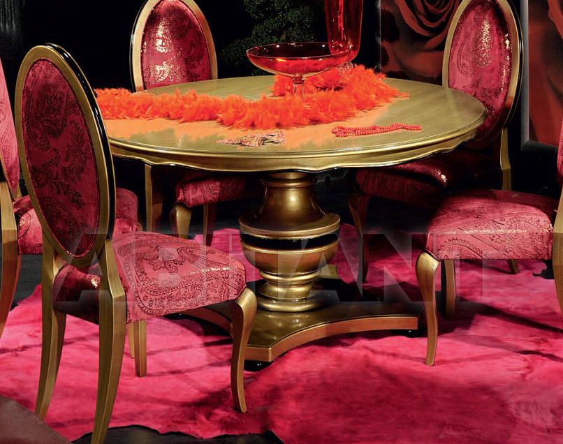 Купить Стол обеденный BS Chairs S.r.l. 2010 3007/T