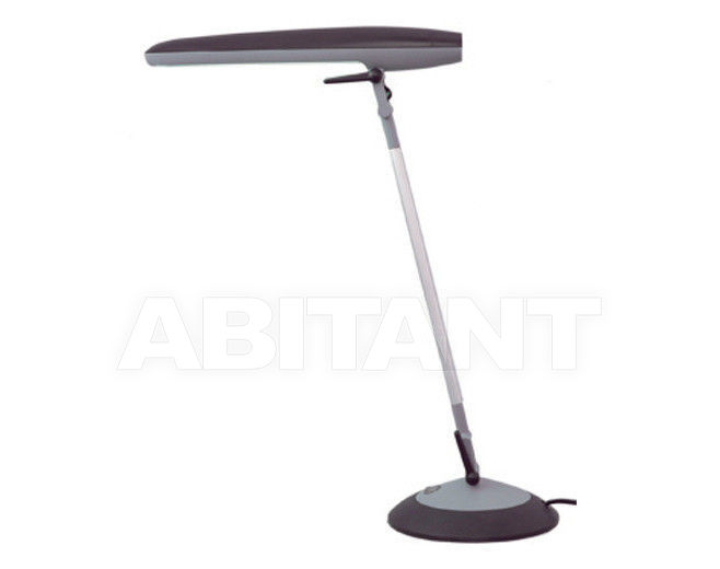 Купить Лампа настольная Aluminor Lampe De Bureau ALTIS