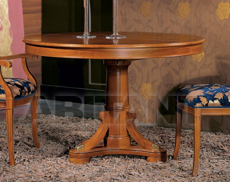 Купить Стол обеденный BS Chairs S.r.l. 2010 3029/T