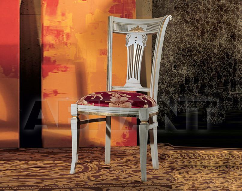 Купить Стул BS Chairs S.r.l. 2010 3035/S