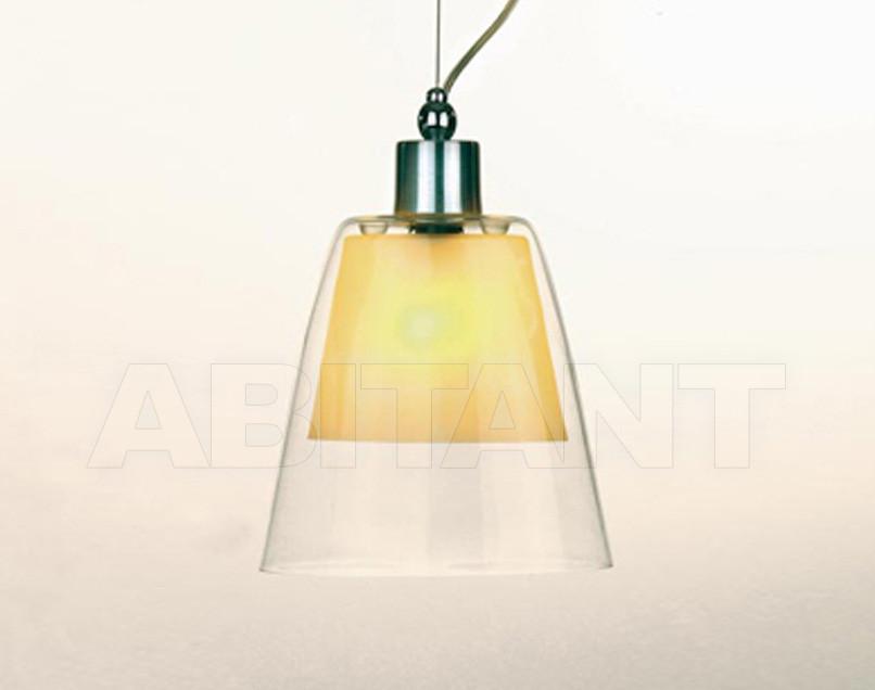 Купить Светильник Aluminor Suspension OPTIC RS