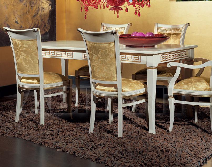 Купить Стол обеденный BS Chairs S.r.l. 2010 3047/T