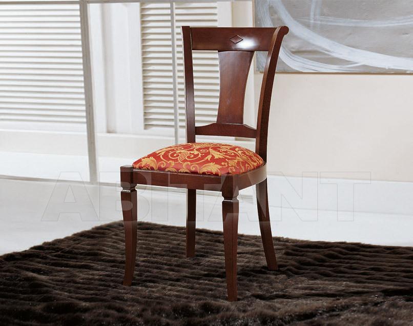 Купить Стул BS Chairs S.r.l. 2010 3102/S