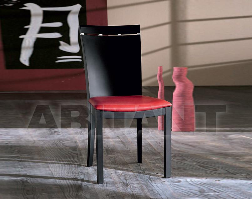 Купить Стул BS Chairs S.r.l. 2010 3109/S