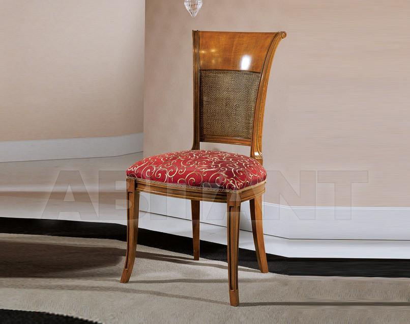 Купить Стул BS Chairs S.r.l. 2010 3134/S