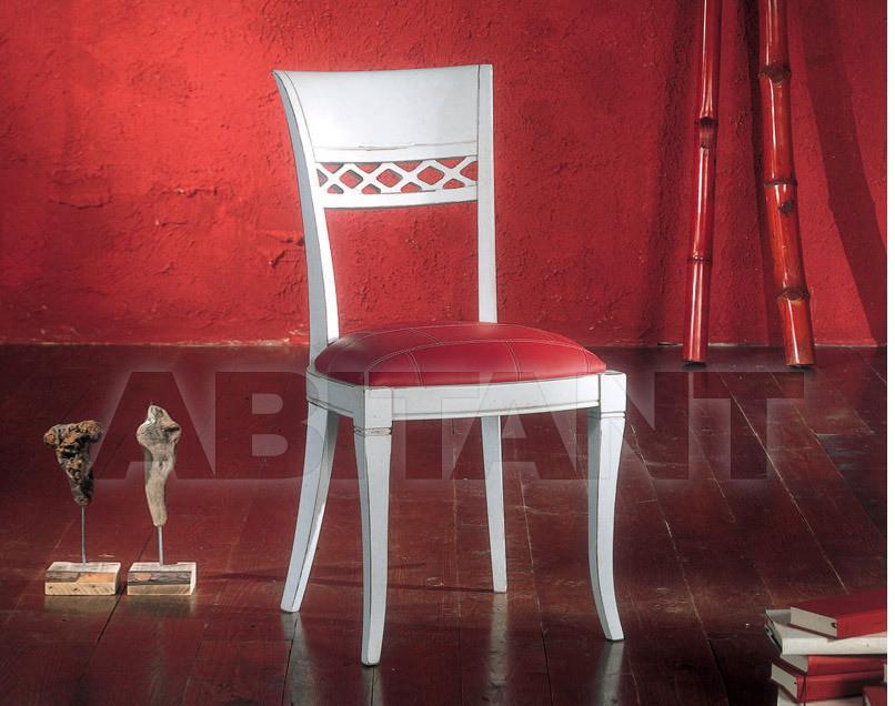 Купить Стул BS Chairs S.r.l. 2010 3171/S