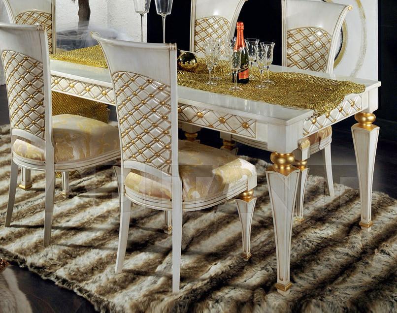 Купить Стол обеденный BS Chairs S.r.l. 2010 3194/T