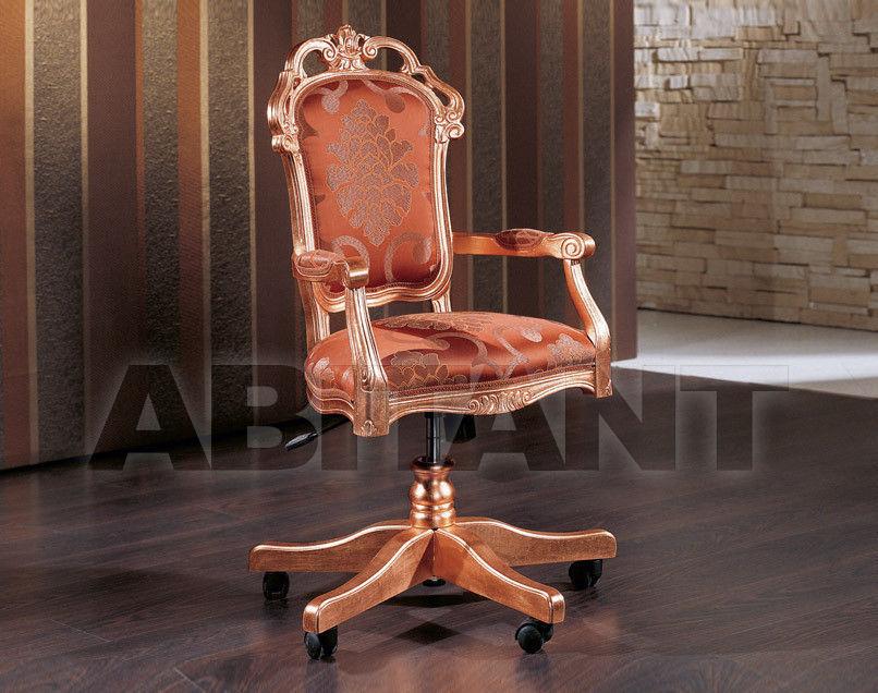 Купить Кресло для кабинета BS Chairs S.r.l. 2010 3205/A