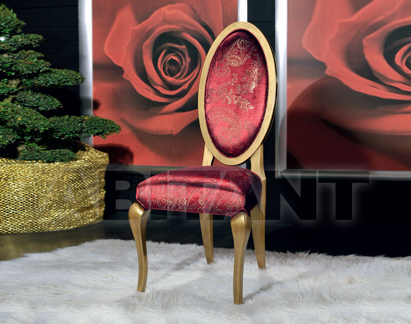 Купить Стул BS Chairs S.r.l. 2010 3215/S